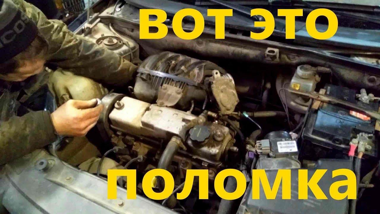 Lada Granta Замена топливных форсунок