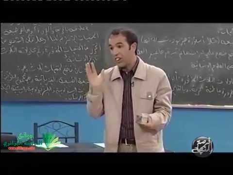 فلسفة 3AS : الجزء 1 منهجية كتابة الإنشاء الفلسفي