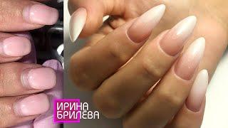 НОВАЯ клиентка Наращивание ногтей ОМБРЕ Ирина Брилёва