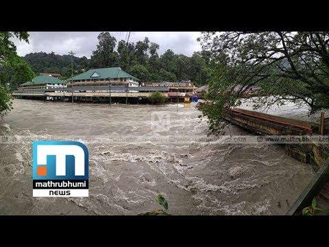 Pampa Overflows: Thantri To Reach Sabarimala Via Pullumedu  | Mathrubhumi News