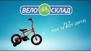 Обзор велосипеда Fly Toy 12 boy (2013)