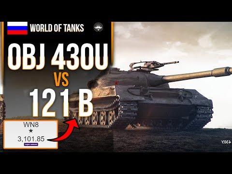 World of Tanks | Obj 430A vs Super UNICUM [RO] thumbnail