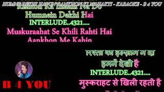 Humne Dekhi Hai Un Aankhon Ki - Karaoke With Scrolling Lyrics Eng. & हिंदी