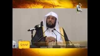 قصة صاحب الجنتين أروع محاضرة للشيخ محمد العريفي -Mohamed Al-Arifi