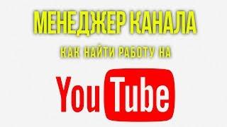 Как заработать на youtube: отзыв на тренинг \