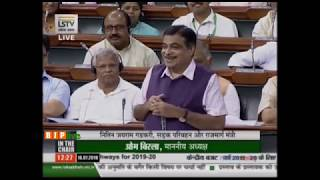 Shri Nitin Gadkari's reply on the Demands for Grants under the Ministry of Road Transport & Highways