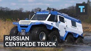 Russian centipede truck