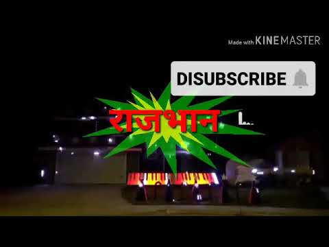 Download Kya tumhe pta hai ye Gulshan Rajbhan hindi song