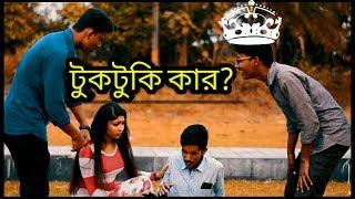 Klever VS Kebla || Bangla Funny Video 2018 || Funholic Chokrey