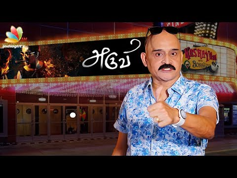 Aruvi Movie Review : Kashayam with Bosskey...