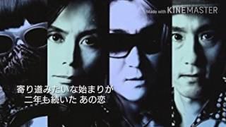 作詞 つんく 作曲 はたけ (1994年) 大阪市の夜景と共に.