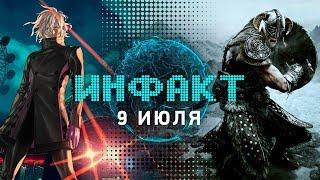 Skyrim для унитазов, второй сезон Castlevania, геймплей Galaxy in Turmoil, AI: The Somnium Files…