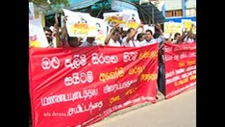 Protest in Colombo Fort demanding release of arrested uni students (English)