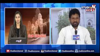 Ground Report : Telangana MLAs Swearing in Ceremony | Telangana Assembly | Studio N