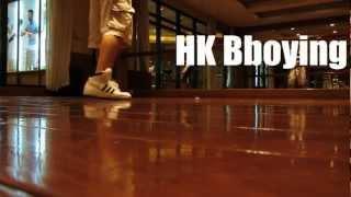 HK Bboying