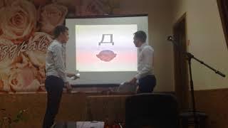 Кавказский алфавит от студентов чтэка