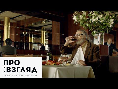 Шедевр / Mi Obra Maestra – фрагмент фильма №2 (2018)