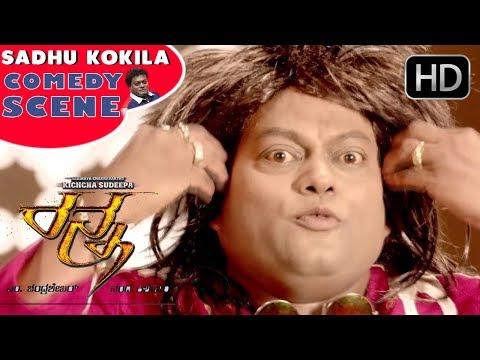 Sadhu Kokila Comes To Kiccha Sudeep   Kannada Comedy Scenes   Sadhu Kokila Comedy Scenes Chikkanna