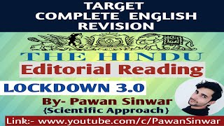 Target Complete English Revision | The Hindu Editorial (Lockdown 3.0) | By Pawan Sinwar