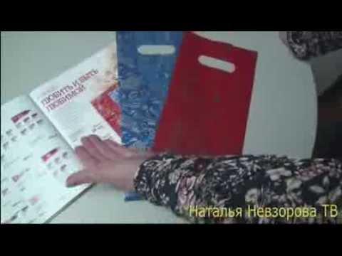 """Праздничные пакеты Орифлэйм """"Красный каприз"""" 27423 и """"Голубая мечта"""" 27422"""