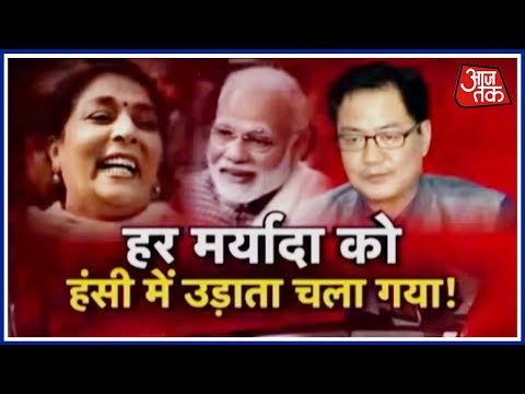 Halla Bol | PM Modi's Ramayan Remark Stirs Up A Storm; Will Renuka Chowdhury's Laughter Haunt BJP?