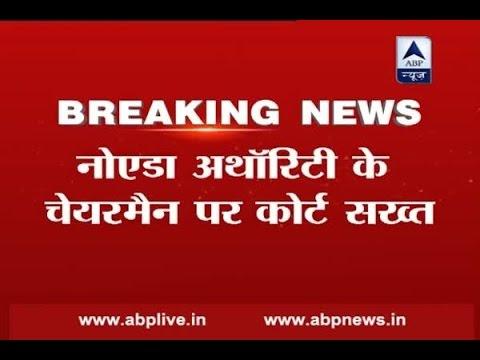 Allahabad Court orders to sieze power of Noida authority chairman Rama Raman