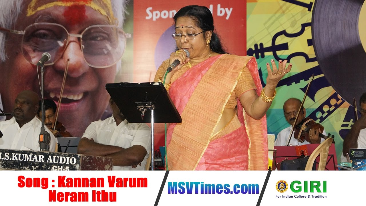 Kannan Varum Neram Ithu Song - MSV Times Live Concert | Tribute to MSV | Superhit Tamil Songs