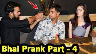 Bhai Prank Part 4 | Bhasad News | Pranks in India