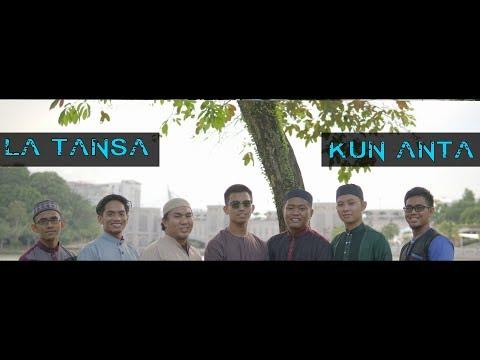 Kun Anta (كُنْ أَنْتَ) by Majmu'ah 'La Tansa' - PSEM6 IPG KPI #bulanbahasaArabIPGKPI