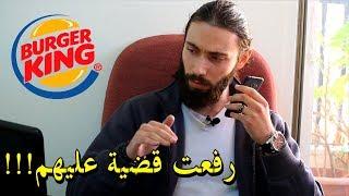 EJP مقلب الاتصالات المربكة! رح ارمي ابني بالشارع – Prank Phone Calls!