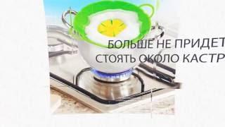 Обзор силиконовых крышек -  подарок для домохозяйки