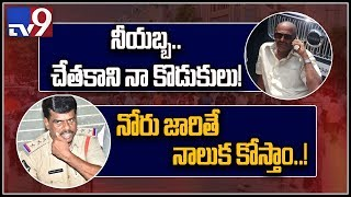 Anantapur Police officers association gets serious JC Diwakar Reddy comments TV9