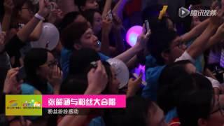 張韶涵清唱《遺失的美好+我的最愛》&fans 成都見面會 2015世界巡迴演唱會