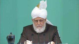Freitagsansprache 05.02.2016 - Islam Ahmadiyya