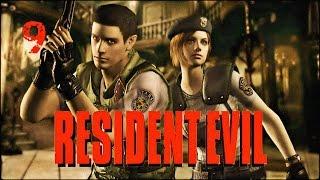 Прохождение Resident Evil HD Remaster (PS4) — Часть 9: Тайны, загадки и вновь змея