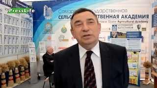 Министр лесного хозяйства Самарской области о выставке