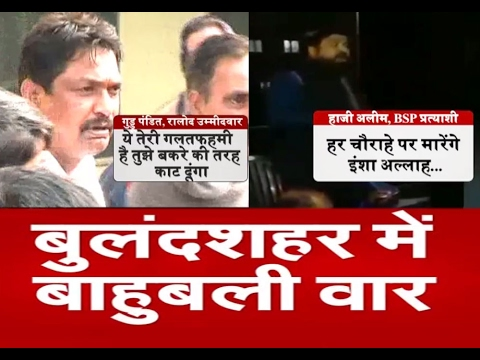 Rajneeti: Guddu Pandit Says Will Chop Haji Aleem Like Mutton in Bulandshahr
