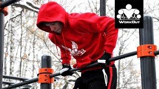 Тренировки на улице в холодное время года   Антон Кучумов   100-дневный воркаут - День 18