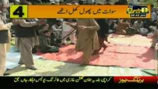 Swat valley Spring season,music shows in Najigram Pakistan sherin zada express news swat