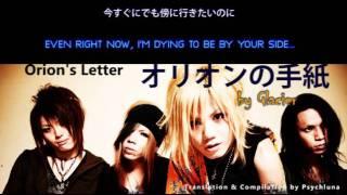 English Translation Sub - :: オリオンの手紙(Orion no Tegami)-:: by Glacier