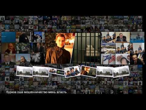 Предприняли решительный демарш посольство России направило в Госдеп США ноту протеста и