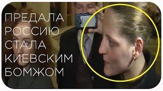 Я НА МАЙДАНЕ СКАКАЛА !!! ГДЕ МОЁ ГРАЖДАНСТВО ???. ПОСЛЕДНИЕ НОВОСТИ(http://www.spbtvonline.ru/kanaly-tv/pervyi_kanal.html?utm_source=social&utm_medium=youtube&utm_campaign=1904432 - компания