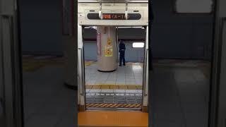 ドア開閉+自動放送:都営地下鉄浅草線5300形