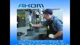 Холдинг Аком (презентационный фильм)(, 2012-07-20T12:31:25.000Z)