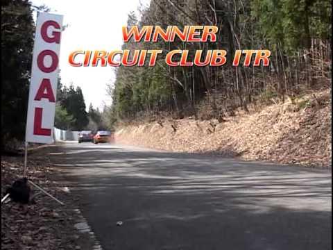 Best Motoring International HVI Tuner Battle Royale *Full DVD / Keiichi Tsuchiya*
