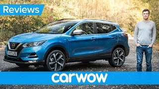 Nissan Qashqai (Rogue Sport) 2018 SUV in-depth review - see what's new!