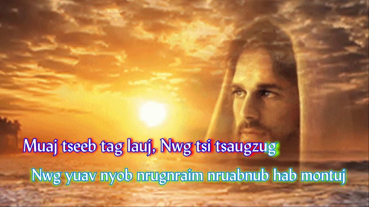 Гифка иисус любит тебя, днем