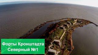 Форты Кронштадта(, 2015-05-04T08:09:17.000Z)