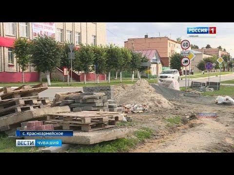 В селе Красноармейском на благоустройство дворовых и общественных территорий потратят больше четырёх
