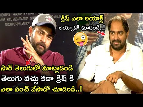 Varun Tej Strong Punch To Director Krish ||Antariksham 9000 KMPH Movie Team Interview || TWB